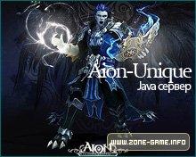 Бесплатный сервер Aion-Unique версии 1771