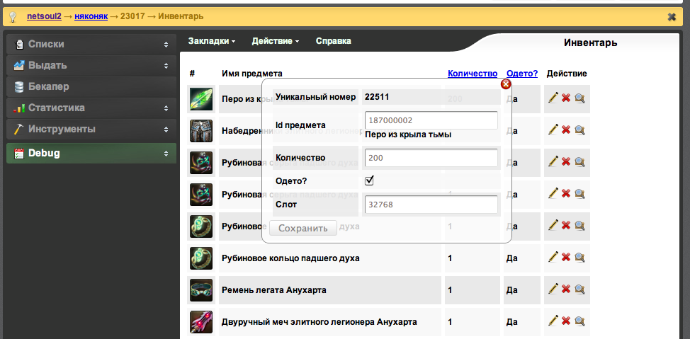 Aion сервер через хостинг как сделать у себя на сайте домашний кинот