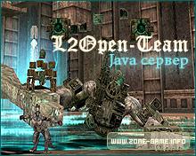 Сервер Lineage 2 Gracia Epilogue от L2Open-Team 1115