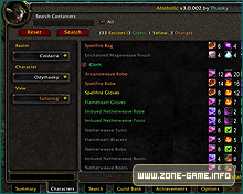 Altoholic – аддон World of Warcraft