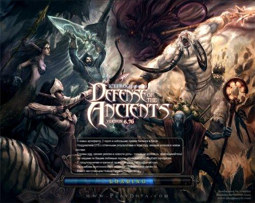 DotA Allstars 6.70 русская версия без ботов