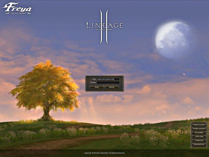 Патч-русификатор Lineage 2 High Five (267 протокол) с русским чатом и отключенным GameGuard
