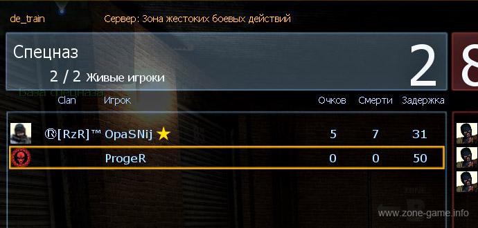 имя сервера mysql хостинге